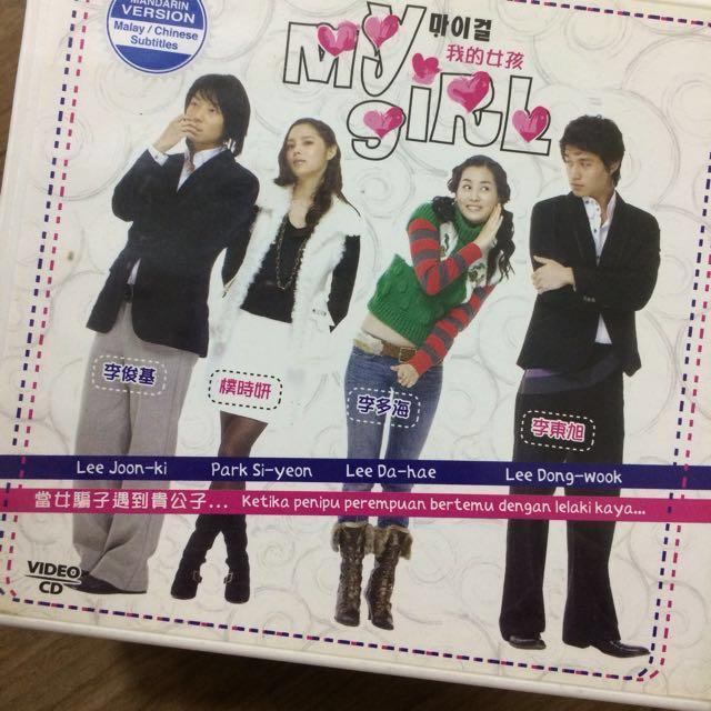 My girl video cd