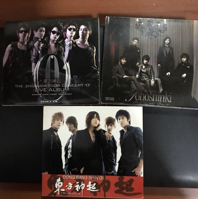 Original TVXQ Album