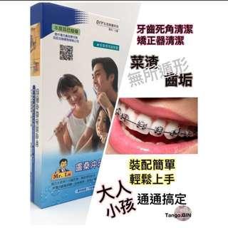 🚚 MIT 台灣🇹🇼製造 沖牙機