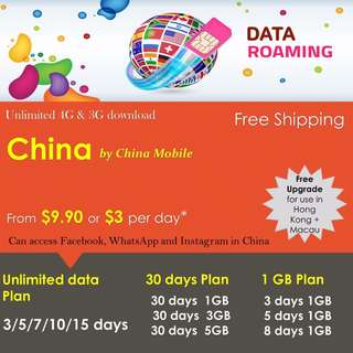 China-Hk-Macau : Data Roaming Sim unlimited 4G data + Free use in Hong Kong Macau
