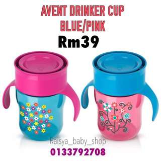 Avent drinker cup