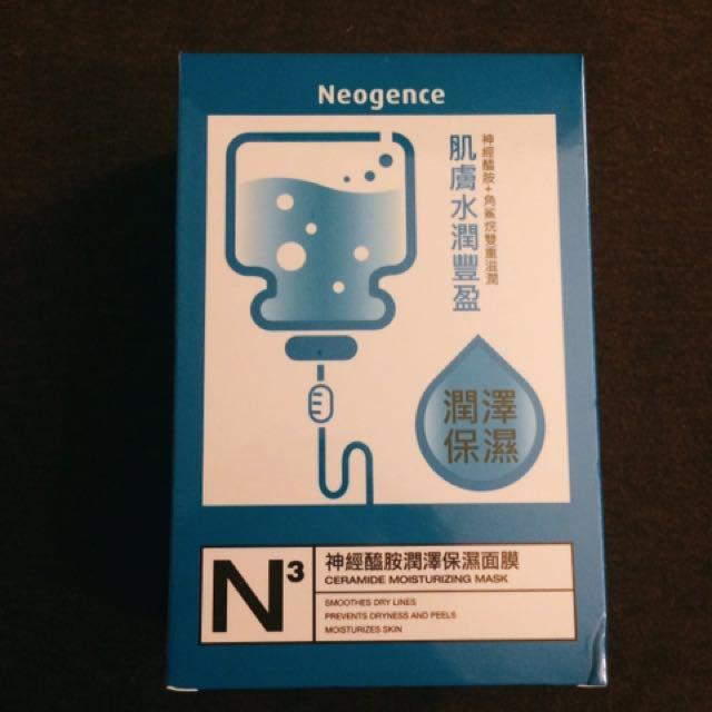 霓淨思神經醯胺潤澤保濕面膜(10片裝)
