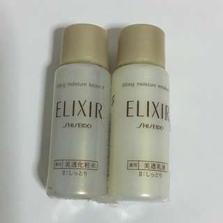 Shiseido Elixir Lifting moisture lotion and emulsion (II)