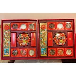 婚禮(文訂)用品-六色糖禮香炮燭禮盒