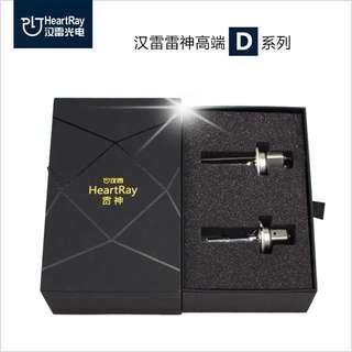 🚚 漢雷高端雷神系列 HID氙氣大燈 D2H 45W 4800K