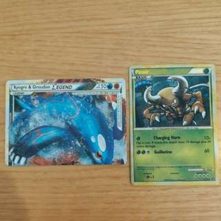 SPECIAL POKEMON CARD - Legend & Gold