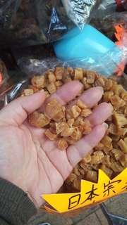 日本谷宗元貝碎一斤