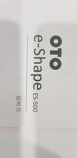 OTO ES- 500