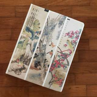 Xiu Hai Lou Chinese Painting Collection Book