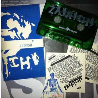 TAPES : Zainichi - S/T