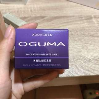 OGUMA 水美眉 水養肌好顏凍膜