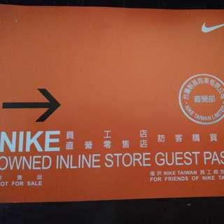 Nike 6折卷