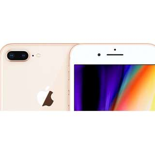 Brand new UNOPENED Iphone 8+ Gold 256GB