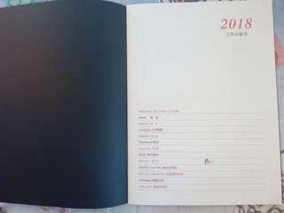 2018年 日歷 筆記簿 筆記本 工作本 計劃本月曆本筆記本