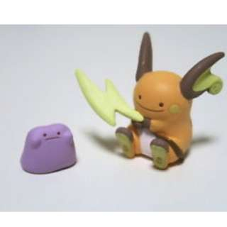 2017 Tokyo Pokecenter EXCLUSIVE Gachapon - Raichu & Ditto Metamon (Vol. 2)