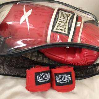 EXCALIBUR boxing gloves with wrap included