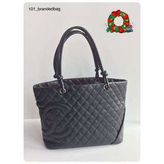 Chanel Cambon Shopping Tote