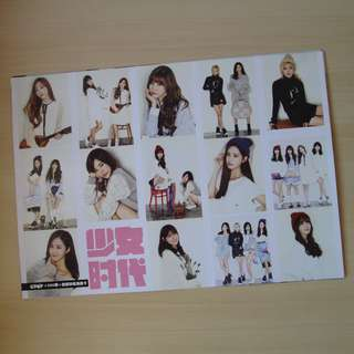 Girls' Generation Unofficial Poster Card