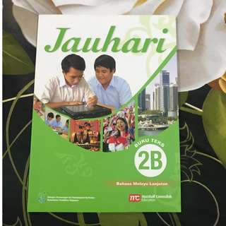 Secondary 2 Malay Text book