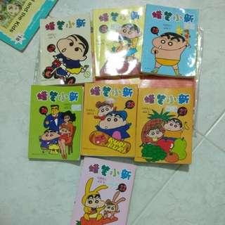 Mini Crayon shin chan 蜡笔小新 7 volumes