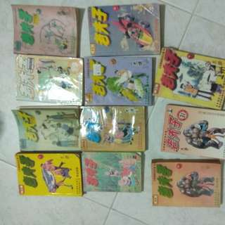 Old master Q 老夫子 mini ver, 11 issues