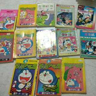 Doremon 多啦A夢 小叮当 assorted issues 13 issues