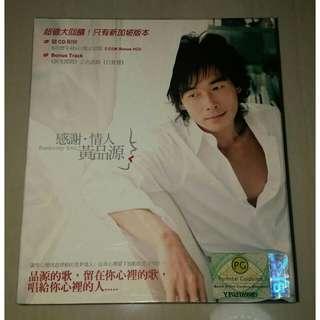CD+VCD: 黄品源 thanks:my love 感谢。情人