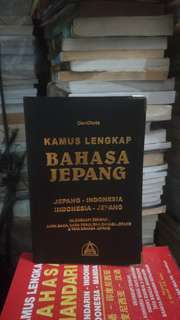 Kamus lengkap bahasa jepang