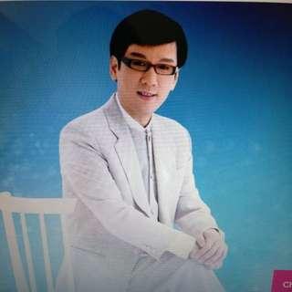 Lee mao shan concert
