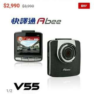 快憶通ABEE V55 9成新 有測速提醒