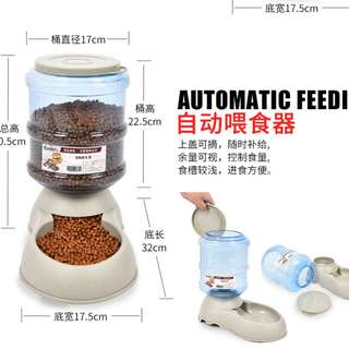 Automatic Feeder Dog Food Auto Feed Dog Food Dog Bowl