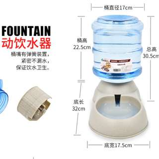 Automatic Feeder Water Fountain Auto Feed Water Bowl Dog Bowl