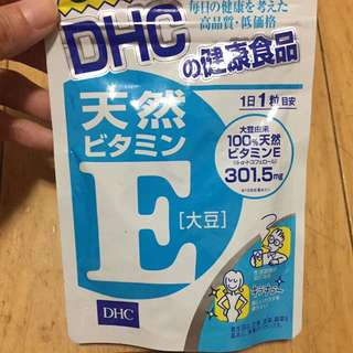 🚚 DHC 維生素E