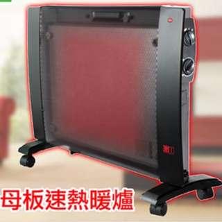 直立式速熱1000W超薄暖爐F-SP618M