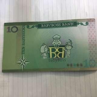 BABYBOSS BANK 110元