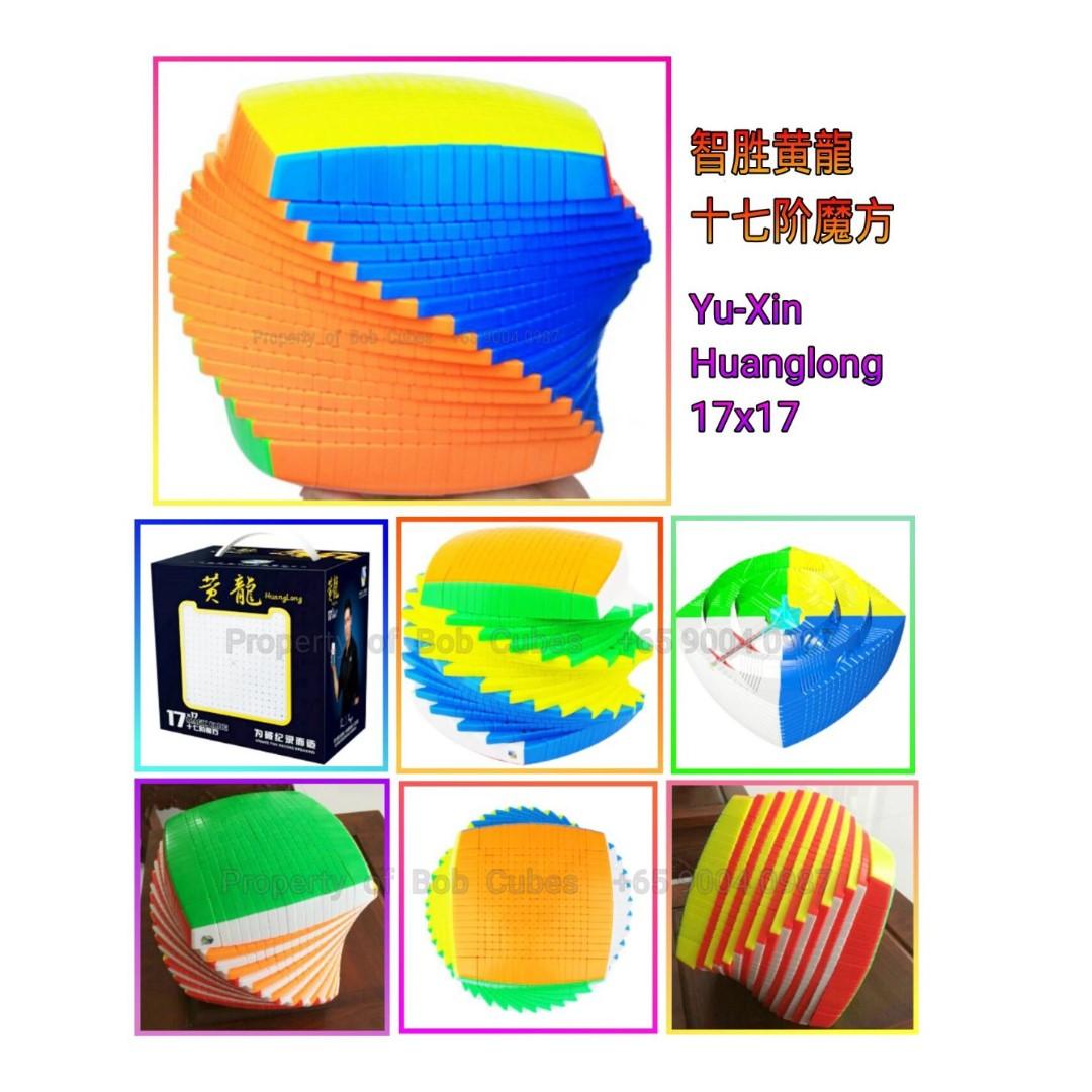 >> - 智胜黄龍十七阶魔方 Yu-Xin Huanglong 17x17 Cube for sale ( Yuxin 17x17 ) -  Brand New !