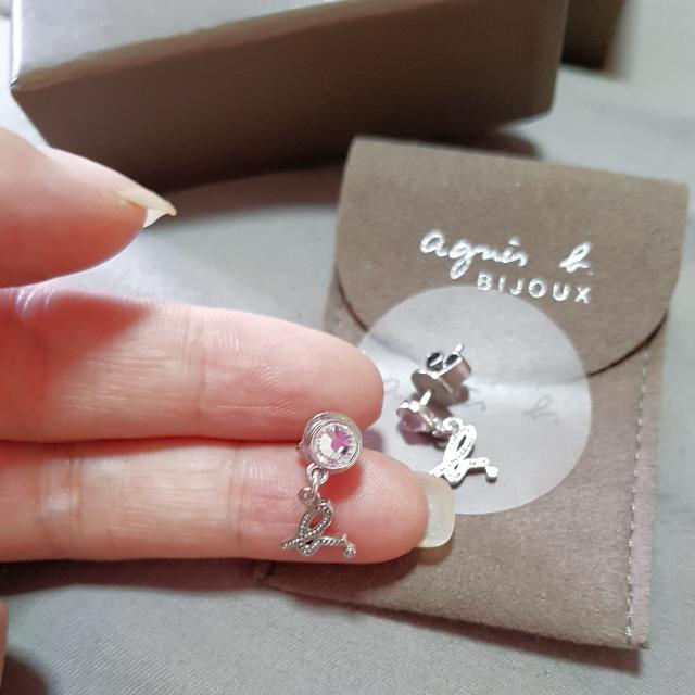 Agnes B Authentic Earring