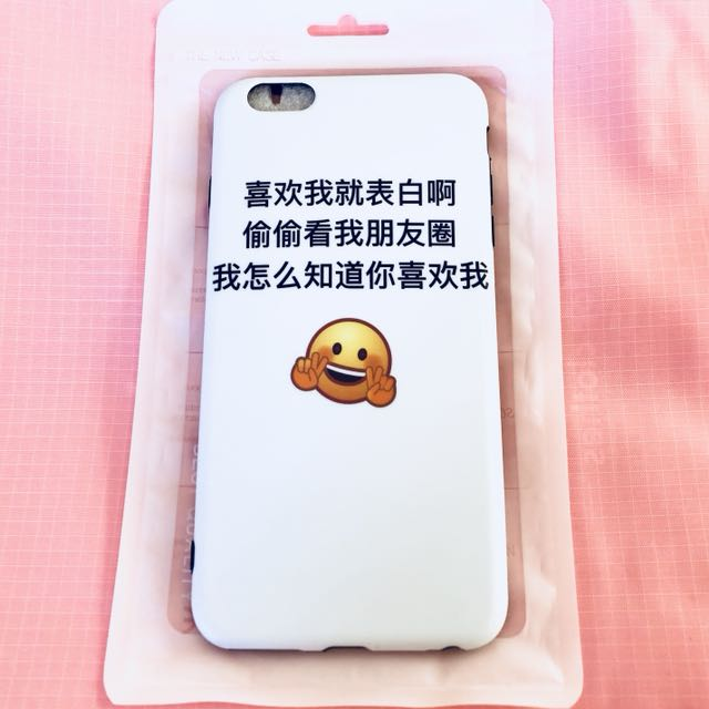 Funny cute wechat sticker chinese writing iPhone 6/S PLUS phone case