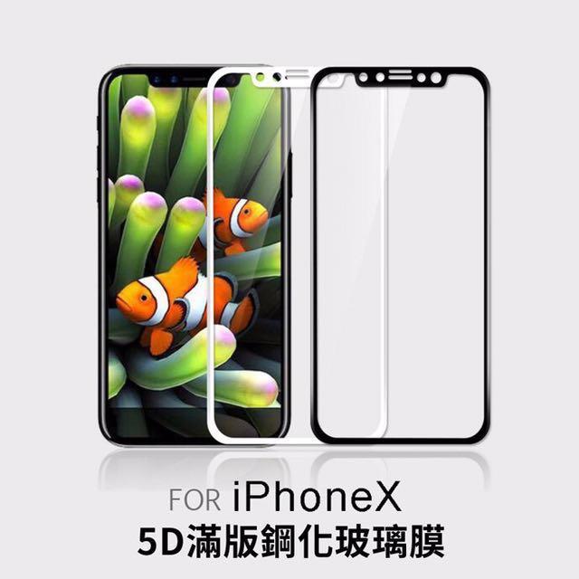 蘋果iPhone X 鋼化玻璃膜 5D 玻璃保護貼 二次鋼化 冷雕弧面滿版