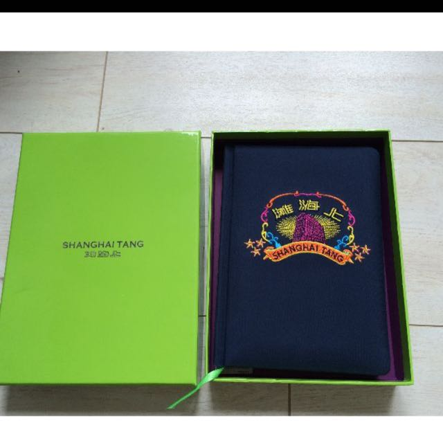 new shanghai tang journal note book    gift under  50