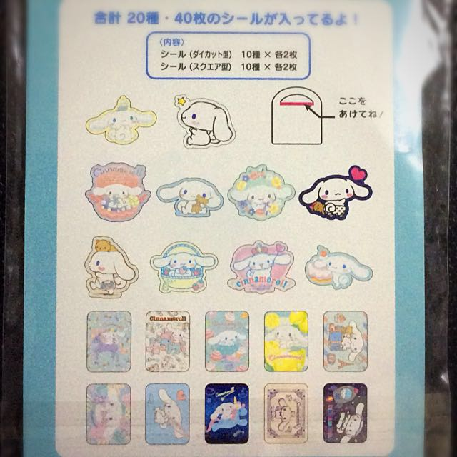 Official Cinnamoroll stickers