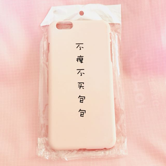 Pink chinese writing cute iPhone 6/S PLUS phone case