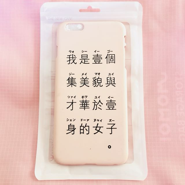 Pink chinese writing iPhone 6/S PLUS phone case