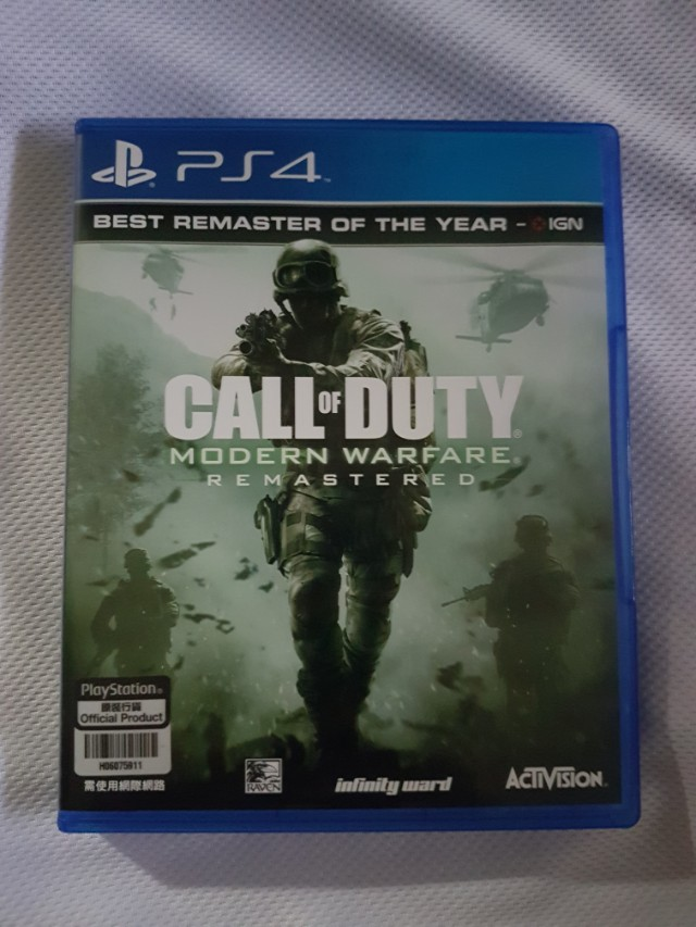 PS4 Call Of Duty Modern Warfare Remastered, Toys & Games