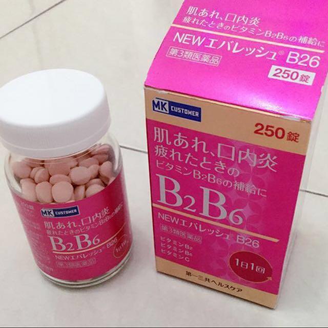 REPRICE! B2B6 Vitamin MK Customer