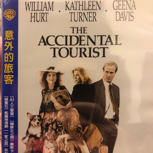 意外的旅客The Accidental Tourist 中文字幕三區DVD
