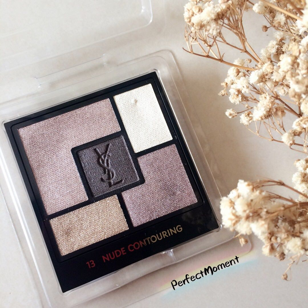 YSL 5 color eyeshadow palete - couture palette
