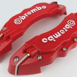 Brembo Brake Cover PU