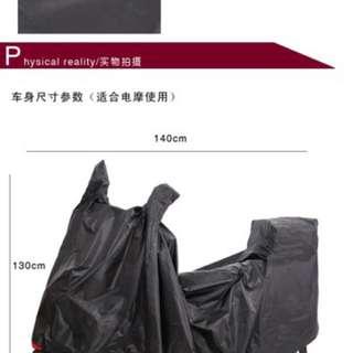 Waterproof Motor Cover