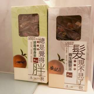 安記健康茶包Chinese Herbal Tea $60for2